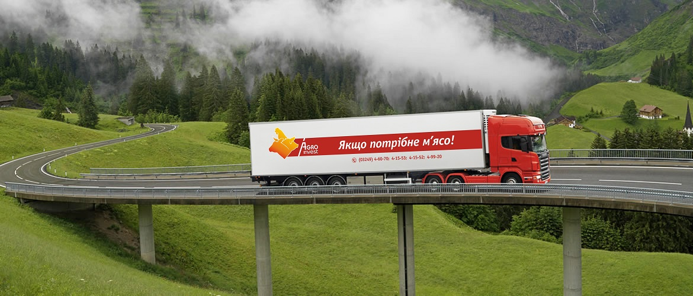 agroinvest-logistics
