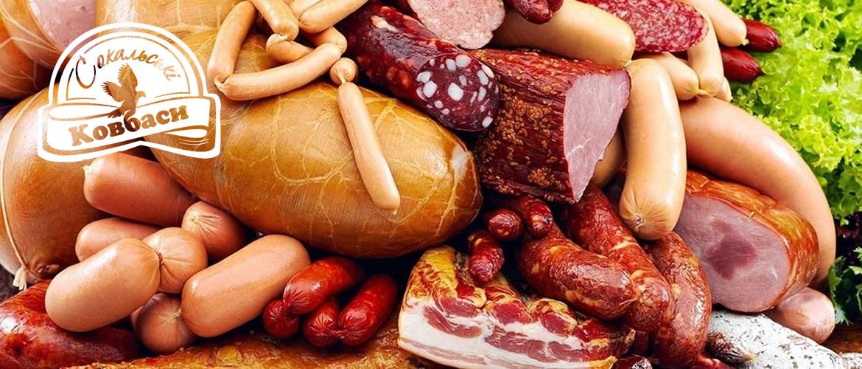 Sokal sausages.jpg